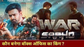 WAR Movie vs SAAHO Movie | WAR Trailer | Saaho Trailer | Prabhas | Hrithik vs Tiger | Akb Media