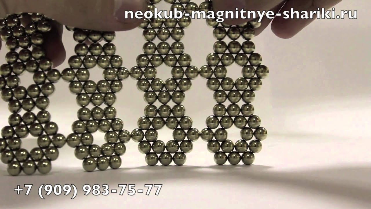 схема сборки неотреугольника