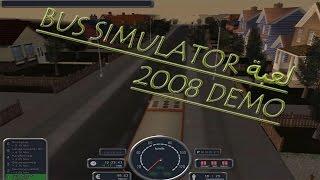 لعبة Bus Simulator 2008 Demo