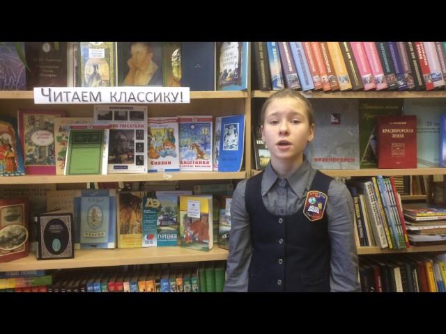 """Изображение предпросмотра прочтения – «Кружок. """"Друзья Читайки""""» читают отрывок изпроизведения «Лебёдушка» С.А.Есенина"""