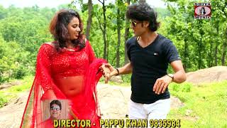 New Khortha Video Song | Sun Sun Goriya | Singer - Vijay Mahto | Jawed and Riya | Bhojpuri Video
