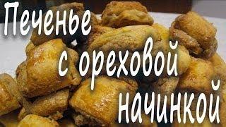 Домашнее вкусное печенье рецепт. Как приготовить домашнее печенье рецепт. Вкусное  печенье рецепт.