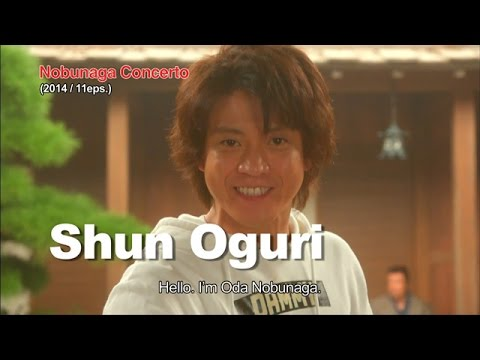 NOBUNAGA CONCERTO - Trailer 【Fuji TV Official】