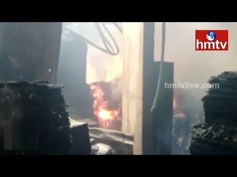 అగ్ని ప్రమాదంలో 10కోట్ల ఆస్థి నష్టం ! | Major Fire Accident Digital Factory in Keesara | hmtv