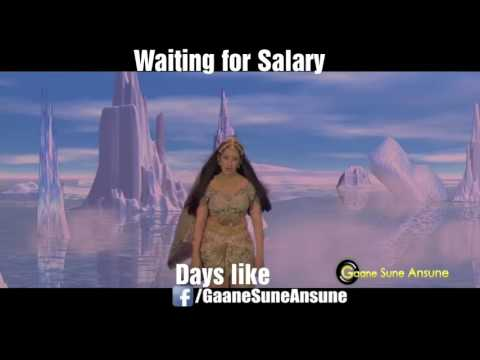 SALARY    Waiting for Salary    It's Story   Best Troll on Salary    Really Funny Troll