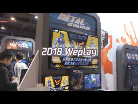 WePlay gaming expo [Shanghai]