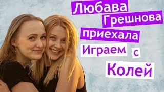 Подруги актрисы