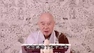 Thân Cận Phật Đà Là Chuyện Hàng Đầu