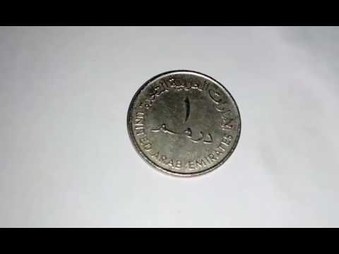 United ARAB Emirates 1 Dhiram Coins(Must watch Video to know More)