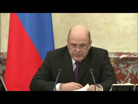 Меры Правительства РФ по поддержке людей и экономики