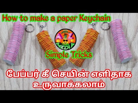 How to make a paper Slinky Keychain / பேப்பர் கீ செயின் செய்வது எப்படி ? / DIY paper Craft
