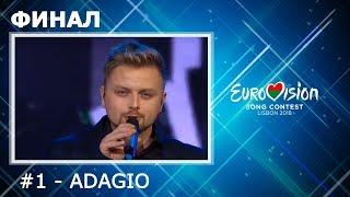 №1 - Adagio