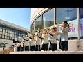 精華女子高等学校吹奏楽部 第33回定期公演来場者へ welcome演奏  +おまけ映像