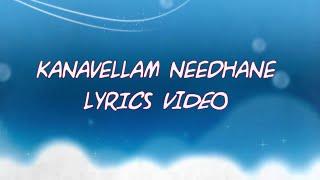 Gambar cover Kanavellam needhane Album   Lyrics video song   New version   Fanmade    Star creations