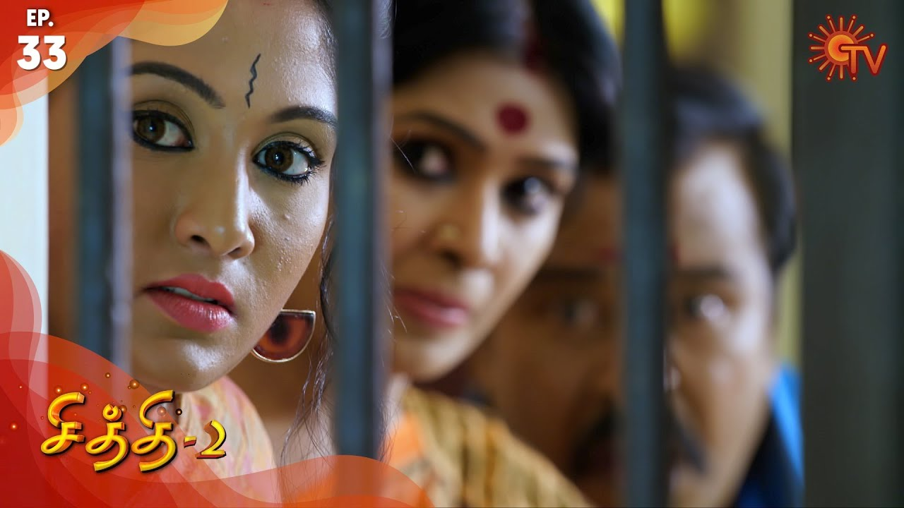 Chithi 2 – Episode 33   4th March 2020   Sun TV Serial   Tamil Serial