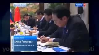 Видео Владимир Путин прибыл в Китай новости дня сегодня последние новости россии сегодня новости