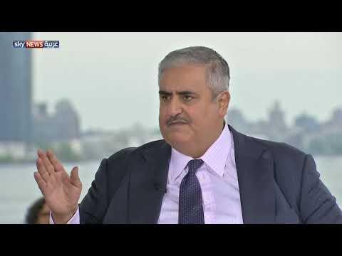 وزير الخارجية البحريني: حل الأزمة الخليجية يجب أن يكون جذرياً  - نشر قبل 2 ساعة