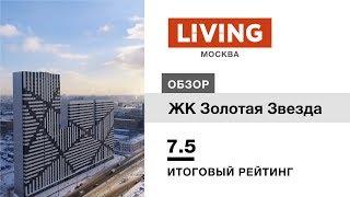 видео Новостройки в ВАО от застройщика, квартиры в новостройках Восточного административного округа