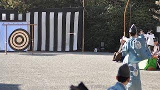 Joma Shinji - Kyudo Archery Exorcism Ritual for New Years in Kamakura