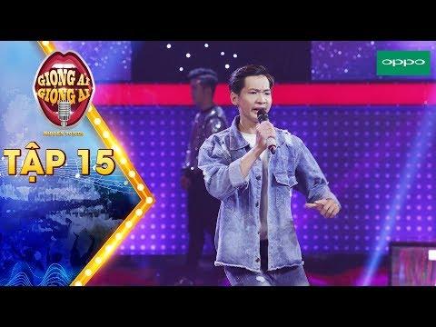 Giọng ải giọng ai 3 | Tập 15: Trấn Thành lên sân khấu