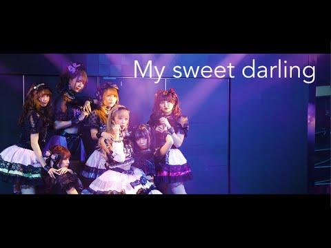 舞々悪魔 (Maimai Devil) – My sweet darling