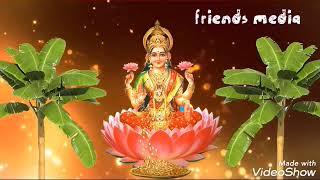 திருவிளக்கை ஏற்றி வைத்தோம் திருமகளே வருக | Thiru Vilakai Etri Vaithom Thirumagale Varuga