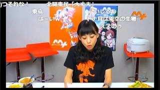 2016/12/16 「MAPLUS+生放送」徳井青空のそらまるナビ 特番生放送 「告...