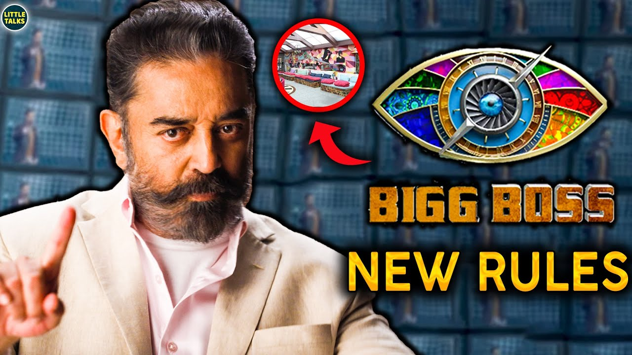 Bigg Boss 4 Tamil - New Rules | இந்த முறை 16 Contestants கிடையாது? | Karan,RioRaj | BB4 Contestants