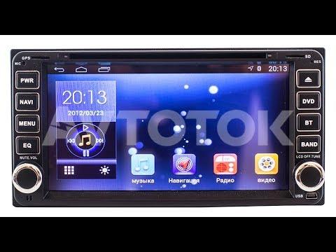 Штатная магнитола Toyota универсальная 200 X 100 мм Android 4.4.4 GPS HMTY4