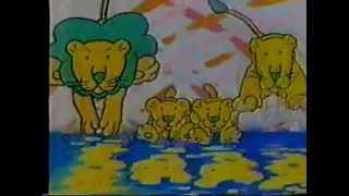 ライオンのいただきます オープニングキャッチ(提供クレジット)