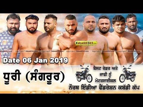 🔴[Live] Dhuri (Sangrur) North India Federation Kabaddi Cup 06 Jan 2019
