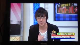 東京03 豊本 告白!お気に入りのレスラーは⁇ ミスモンゴル 検索動画 26