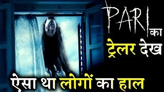 This Is How Twitteratis Reacted After Watching PARI Trailer