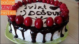 Doğum Günü Pastası, , Doğum Günü Pastası Nasıl Yapılır