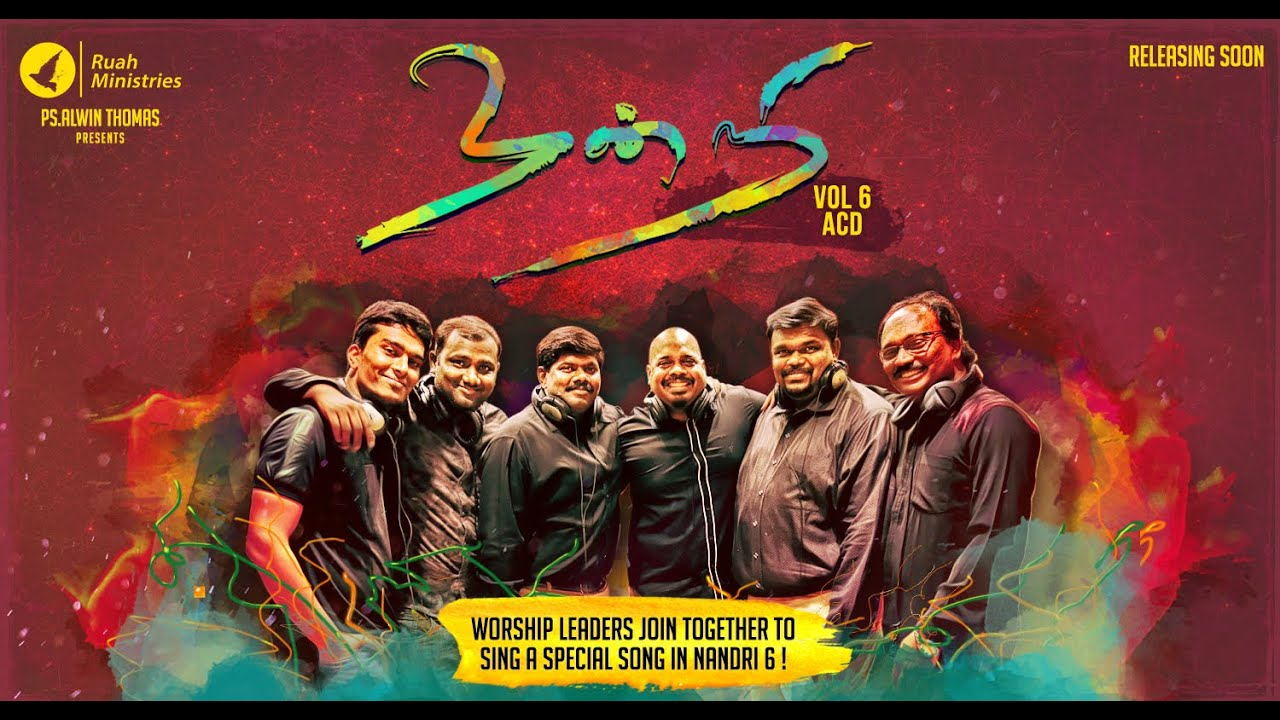azhaithavarey-nandri-6-tamil-christian-song-by-pastor-alwin-thomas-alwin-thomas