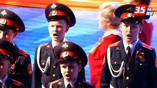 Концерт, посвященный годовщине Победы советского народа в Великой Отечественной  войне