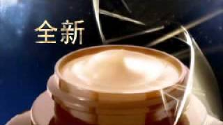 New Advanced Night Repair Eye 15s TVC - Mandarin Thumbnail
