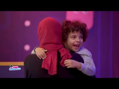 ميس اندرستاند | الطفل عمر حسين و والدته  في غرفة 'التوافق'