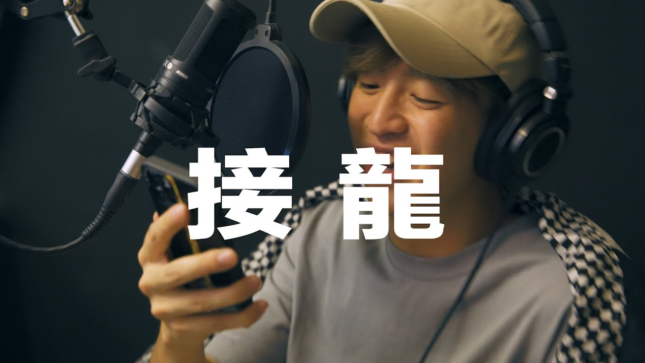 《TomFatKiChallenge》Boris - 接龍【 Tsim Sha Tsui Kui Music Video 尖沙咀區官方完整版 】😂😂😂😂