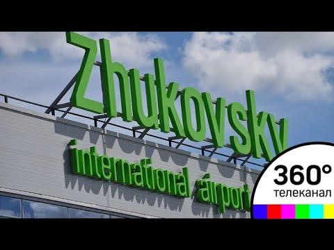 """График трансфера до аэропорта """"Жуковский"""" изменится с 7 ноября"""
