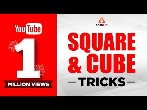 Square & Cube Short Tricks by Sumit Verma
