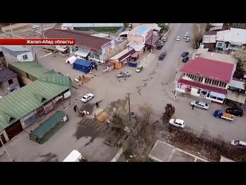 #Жаңылыктар / 09.04.20 / Күндүзгү чыгарылыш - 15.00 / НТС / #Кыргызстан