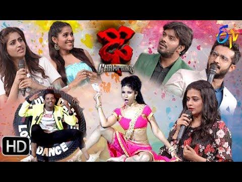 Dhee Champions   16th October 2019   Full Episode   ETV Telugu