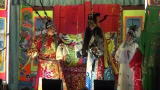 ซิงอี่ไล้ชุน งิ้วไทยเปาบุ้นจิ้นตอนประหารราชบุตรเขย