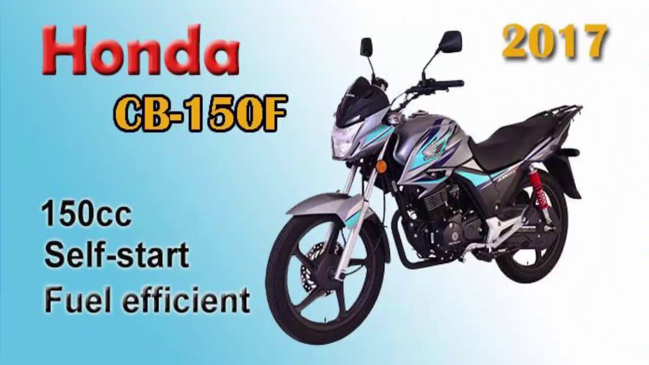 Honda Cb 150 F Bike 2017 Model Launched See First Ride Video