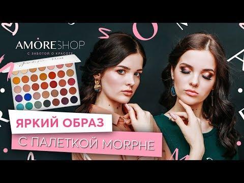Палетка MORPHE x JACLYN HILL I Татьяна Радченко thumbnail