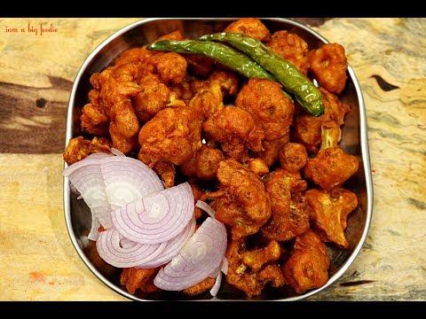 Crispy Cauliflower 65 recipe.!!|| Gobi 65 Recipe😋😋😋😋😋😋😋😋😋😋😋😋😋