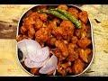 Crispy Cauliflower 65 recipe.!!   Gobi 65 Recipe😋😋😋😋😋😋😋😋😋😋😋😋😋