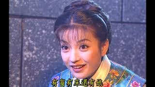 《還珠格格2 MY FAIR PRINCESS II》   第13集(張鐵林, 趙薇, 林心如, 蘇有朋, 周傑, 范冰冰)