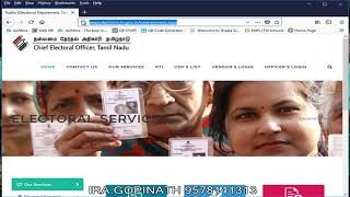 HOW TO KNOW EPIC CARD VOTER CARD PART NUMBER  SERIAL NO